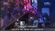 [bg sub] Искам романтика / I need romance 7 3/3