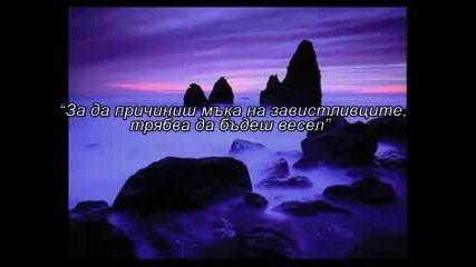 За Хората И Останалите (nightwish - the forever moments)