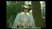 Д`артанян и тримата мускетари - само на песни и музика - 7 - 7(превод)