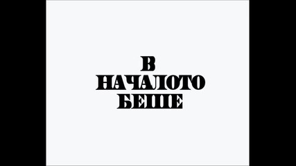 Hoodini - Oh Baby Trailer