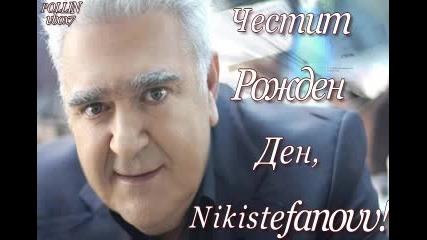 Ч Р Д, Nikistefanovv ! ~ Mia Vroxi - Pasxalis Terzis ~