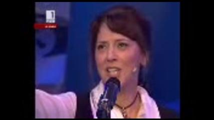 Biby Michael - Eдничък Рай - Donizetti