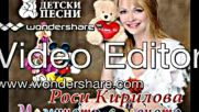 Роси Кирилова - Момичето с мечето Цял Албум.2012.mp4