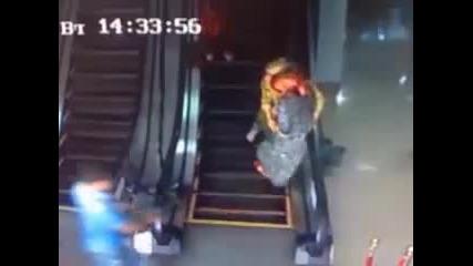 ескалатор-небезопасна употреба