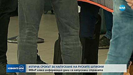 Един от изгонените руски дипломати изготвял фалшиви самоличности на разузнавачи?