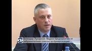 Божидар Лукарски: Вадим предприятия от забранителния списък за приватизация