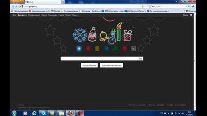 Google- Весела Коледа 2011
