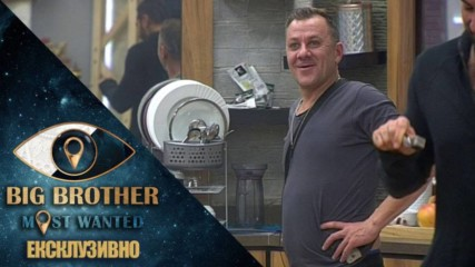 Big Brother с неочаквано включване - Big Brother: Most Wanted 2018