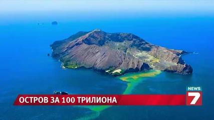 Умните хора си правят държава на остров за 100 трилиона долара