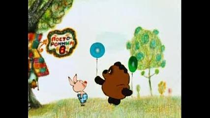 Мечо Пух Winnie The Pooh Soviet 1