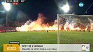 """Какво се случи след мача между ЦСКА и """"Берое""""?"""