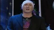 Miki Mecava - Ime tvoje - Sezam Produkcija - Prevod