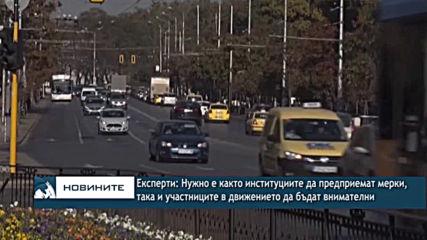 Експерт: Държавата трябва да обезопаси и освети най-критичните места по пътищата и в градовете