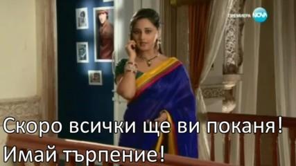 Принудена да обича/ Pyara ke karane eпизод 78