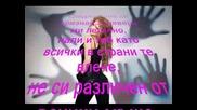 Яка песничка просто кърти отвсякъде!!!! Татяна & С участието на Илиян - Ако съм чужда+ Текст