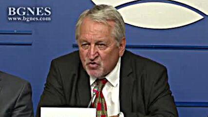 ИТН предлага 18 антикризисни мерки в енергетиката