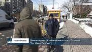 "Демонтиранаха павилионите пред болница ""Св. Иван Рилски"""