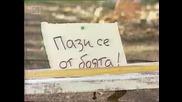 Клуб Нло - Българска Черта