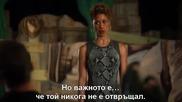 Star-crossed S01e04