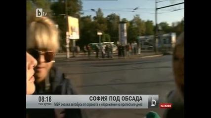 Герб организира протестите с автобуси около парламента на 4-ти септември 2013 г. _x264