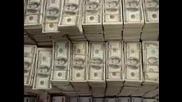 207 милиона долара в една стая