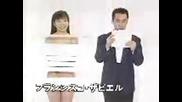 Голо Японско Шоу С Въпроси