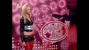 Music Idol 2 - 15 Годишно Момиче С Неприличен Външе Вид