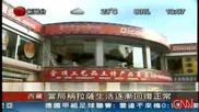 За Тибет - Големи Протести В Хон Конг