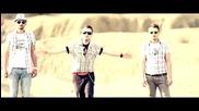 « Супер песен » Residence Deejays & Frissco - Lovely Smile [ Високо Качество ]