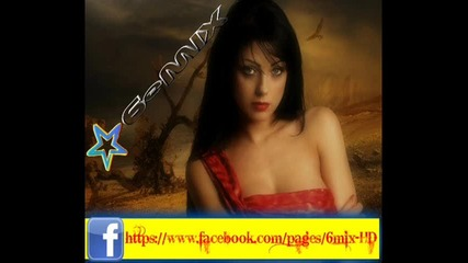 Emanuela - Mulchi i me celyvai Cd Rip {6@mix} 2012