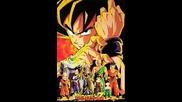 Dragon Ball Z Deticated