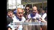 Бойко Борисов няма да иска оставката на Цветанов