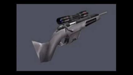 Оръжия От Cs