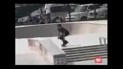 Circa Skate Video