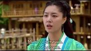 Kim Soo Ro.18.2