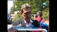 Силен взрив разтърси военния завод в Костенец, има 10 пострадали - Новините на Нова 08.08.2014