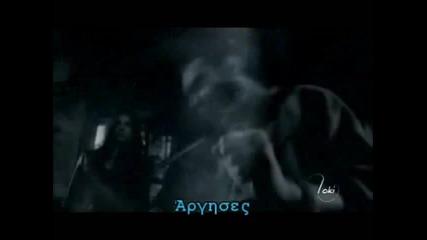 Гръцка Балада - Закъсня - Ангелики Илиади