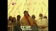 Индия - любовна история 144 еп. (caminho das Indias - bg audio)