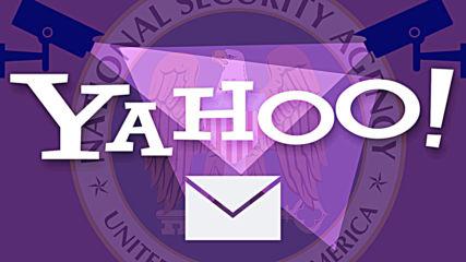 Yahoo шпионира потребителите си?!