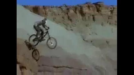 Забавление с колело !!!