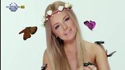 Соня Немска - Пеперудите ( Официално Видео )