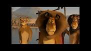 Мадагаскар 2 - Бягство към Африка Част 4 ( High Quality )