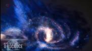 Най-голямата Галактика