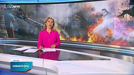 Новините на NOVA NEWS (01.08.2021 – 20:00)