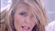 Анелия - Яко ми действаш ( Официално Видео )