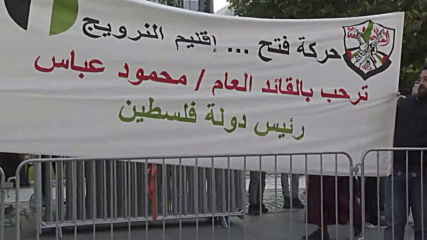 Norway: Palestine