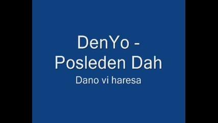 Denyo - Posleden Duh