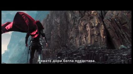 """ДРАКУЛА: НЕРАЗКАЗАН - Спот """"Нямаш представа"""" субтитри"""