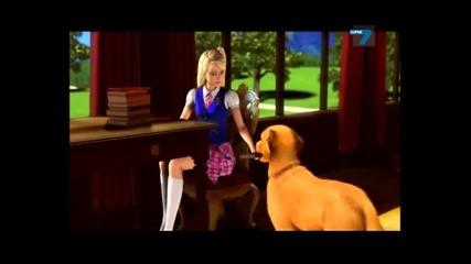 Barbie Ученичка в Академия за Принцеси - Top of the World (bulgarian)