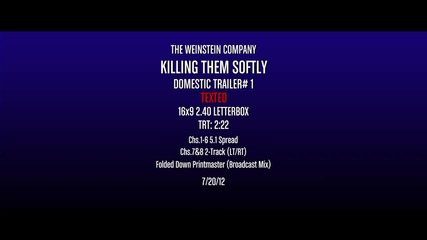Убивай ги нежно - кримка с Брад Пит (трейлър)